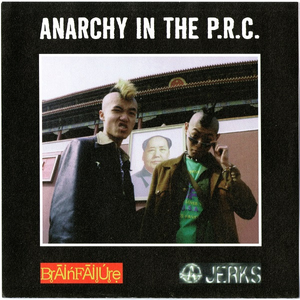 Anarchy Jerks - Anarchy In The P.R.C.