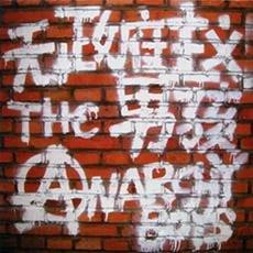 Anarchy Jerks - Oi The Sound From Teenage