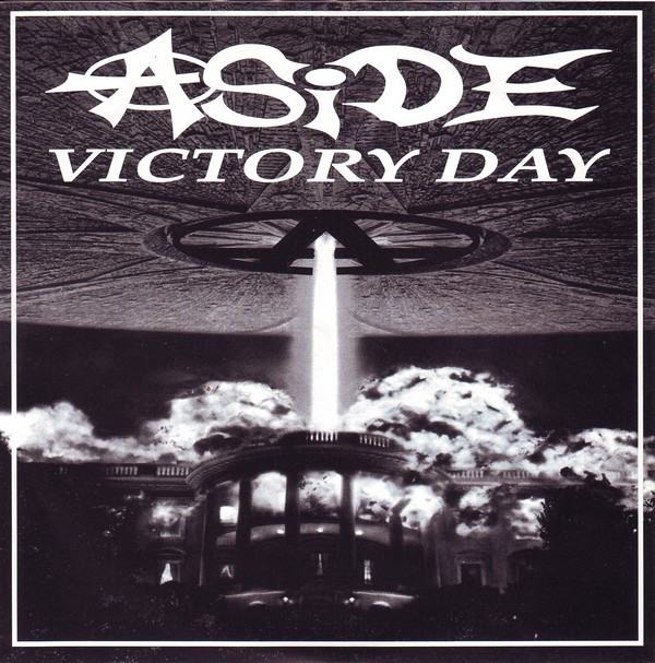 Aside - Victory Day
