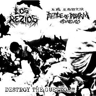 Battle Of Disarm - Destroy The Guetto...!!!