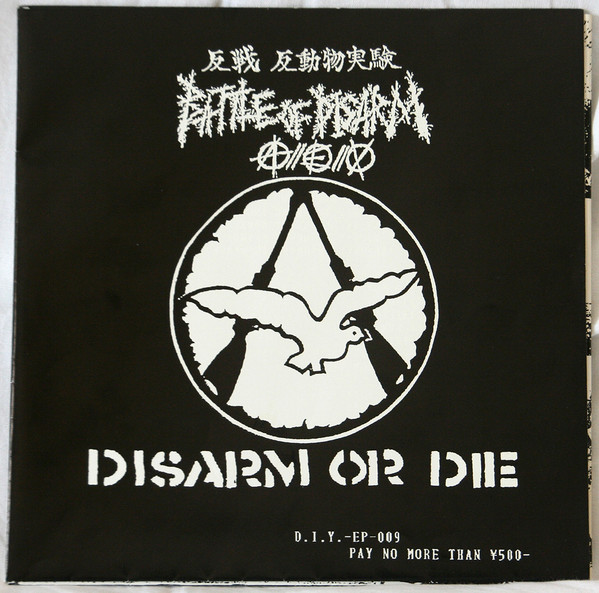 Battle Of Disarm - Disarm Or Die / Subcaos