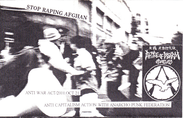 Battle Of Disarm - Stop Raping Afghan