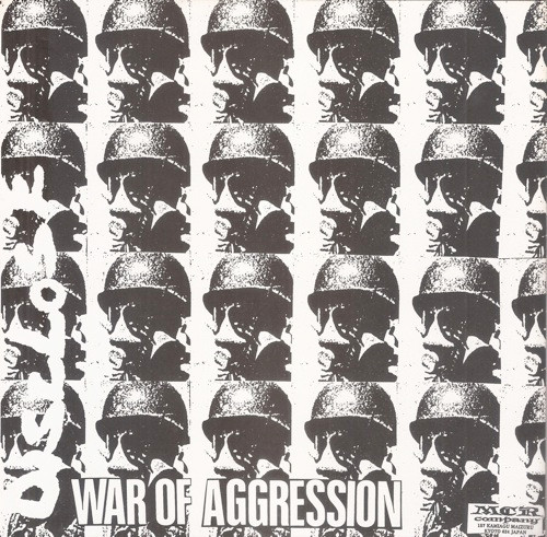 Cluster Bomb Unit - War Of Aggression / Cluster Bomb Unit