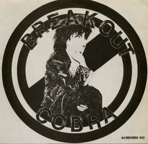 Cobra - Break Out
