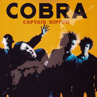 Cobra - Captain Nippon