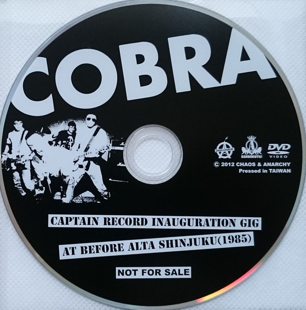 Cobra - Captain Record Inauguration Gig At Before Alta Shinjuku (1985)