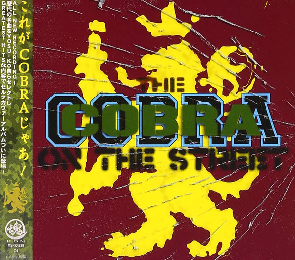 Cobra - Cobra On The Street