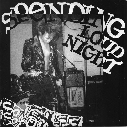 Confuse - Spending Loud Night