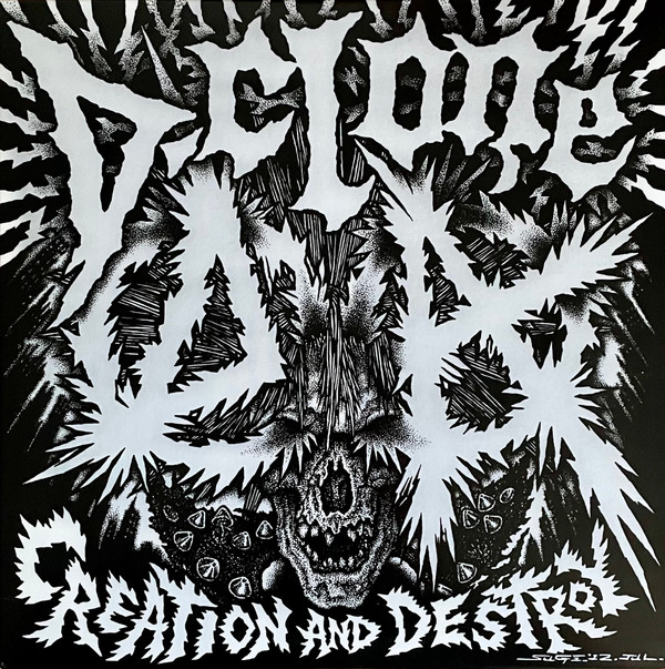 D clone - Creation And Destroy