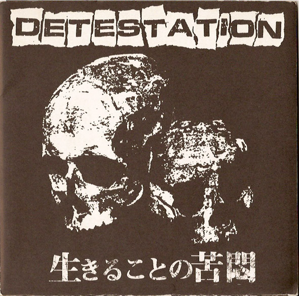 Detestation - The Agony Of Living
