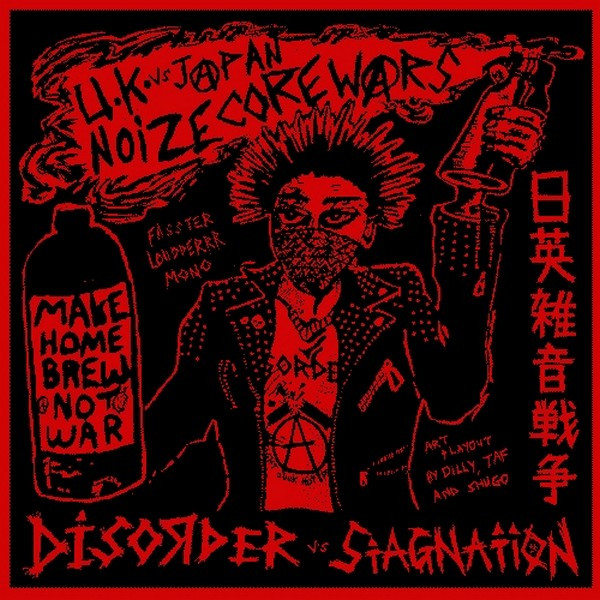 Disorder - U.K vs Japan Noize Core Wars – 日英雑音戦争