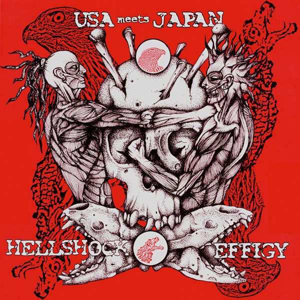 Hellshock - USA Meets Japan