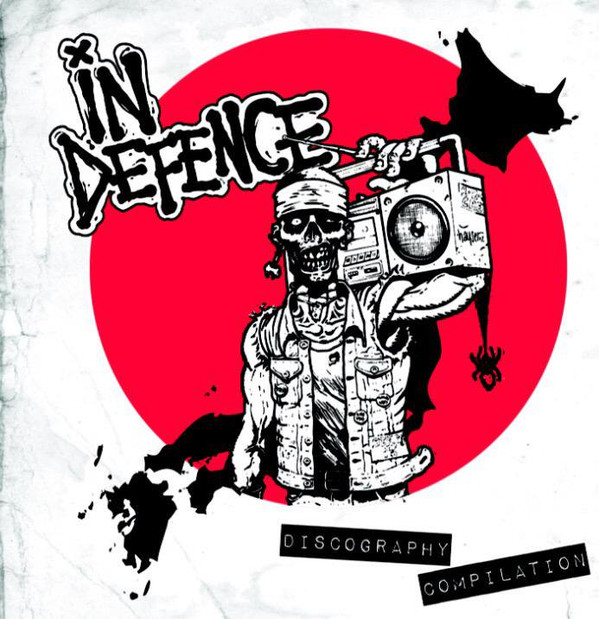 In Defence - Discography