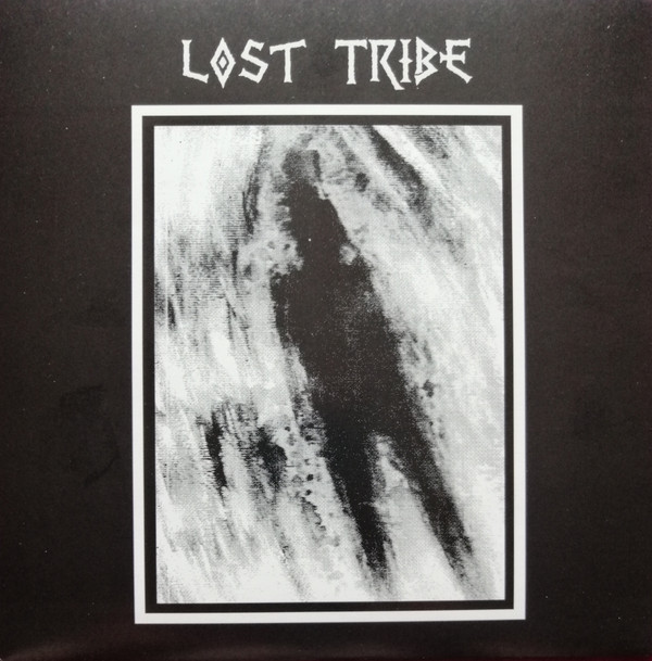 Lost Tribe - Unsound