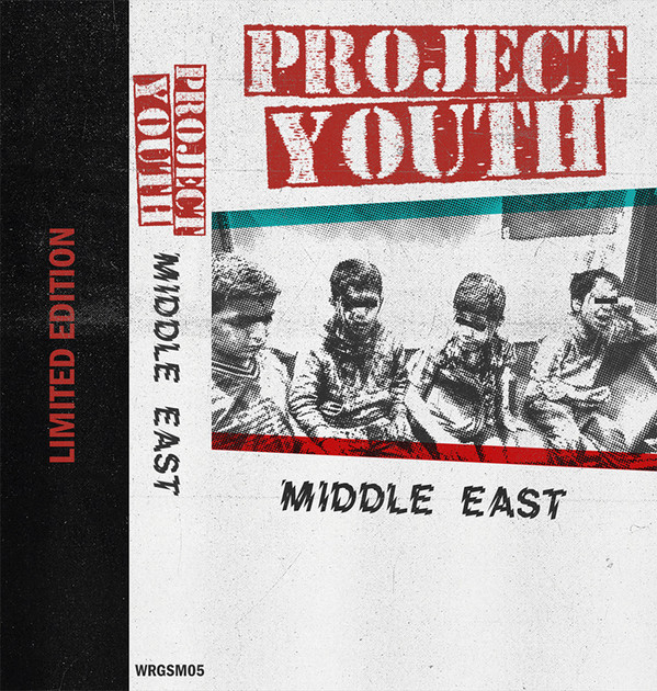 Project Youth - Middle East