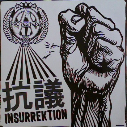 Protestera - Insurrektion / Feel, Taste, Love, Life By Ourself