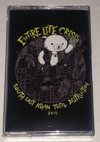 Reality Crisis - Entire Life Crisis,  South East Asian Tour Destruction 2015