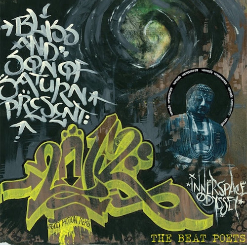 Son Of Saturn - 2012: An Innerspace Oddyssey