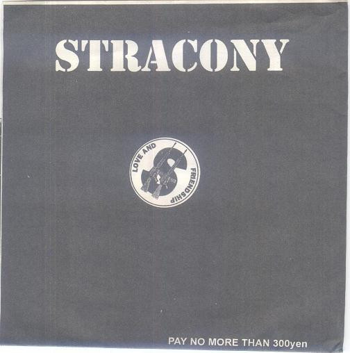 Stracony - Love And Friendship