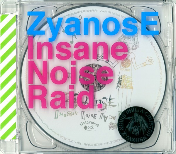 Zyanose - Insane Noise Raid
